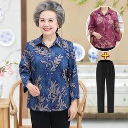 女人衣服 长袖衬衫 衬衫 老年人