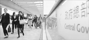 香港公务员下班后,离开政府总部大楼.资料图片-香港 政府工 魅力何...