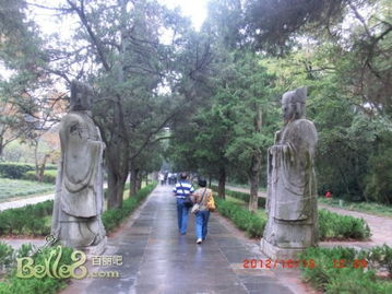 四天三夜 一个人行走在南京城 感谢果小冻加分