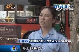 救人的女司机于菲菲(视频截图)-淄博骑车女孩雨天滑倒被车拖行 女...