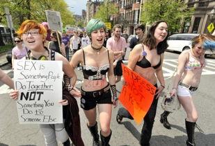 巴西举行荡妇游行 抗议女性长期遭受性暴力对待