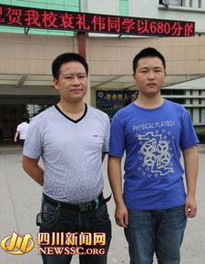 自贡高考理科第一名袁礼伟 喜欢爱看央视纪录频道