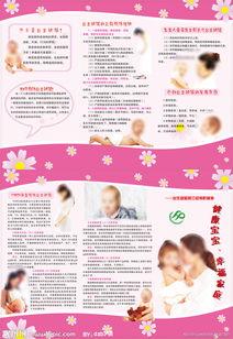 健康宝宝 幸福家庭图片