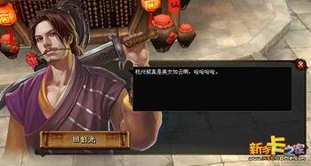 金庸群侠传5君子剑淑女剑如何获得