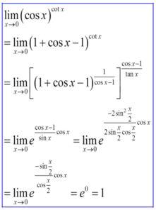 求极限 当x趋向于0 cosx cotx 过程 谢谢啊