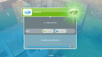 模拟人生畅玩版下载,模拟人生畅玩版 v5.31.0 手机乐园