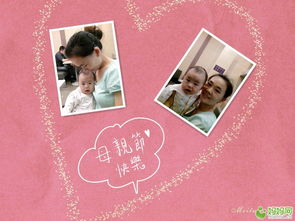 爱在心中,感恩更美,伟大的母爱
