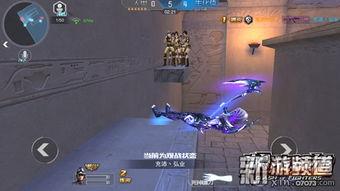 人类VS异形体 枪战英雄 跨种族新概念玩法来袭