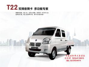 山东济南章丘华晨金杯微卡T32双排小卡车报价的汽车4S店