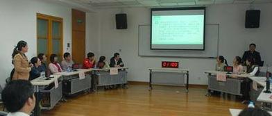 徐汇区档案局举办档案知识竞赛