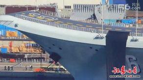 9月17日最新动态:左舷的16舷号是美式带有阴影涂装-瓦良格最新动态...