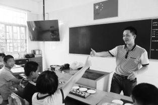 老师该怎么教育差等生?