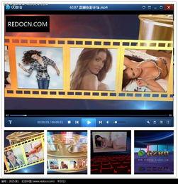 香艳国外模特电子相册视频aep素材免费下载 编号2825281 红动网