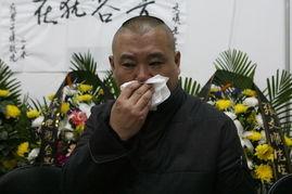 娱乐图片库 郭德纲赴灵堂悼念张文顺送故人黯然落泪