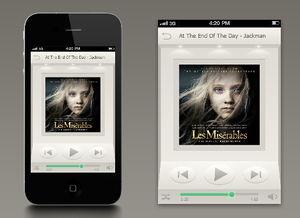 QQ音乐手机版如何更换背景?