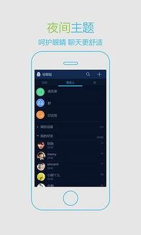 手机qq2015最新版官方下载安卓 手机qq2015正式版免费下载 手机qq...