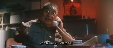给这辈子的遗书仙游行-4《PTU》,角色名字还是叫肥祥,出场时间也不多,就是借了电池给...