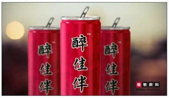 ...罐包装进军中国草本植物饮料市场