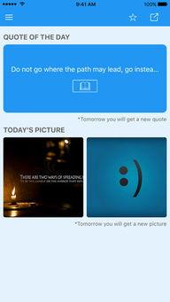 每日英语激励 Daily下载 iPhone iPad版