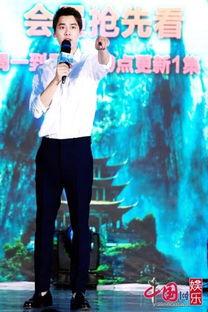 青云志 腾讯视频VIP超前看 李易峰激动又紧张