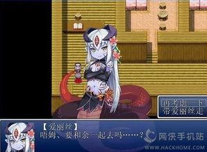 勇者大战魔物娘ons下载 勇者大战魔物娘ons汉化安卓版 v1.0 嗨客安卓...