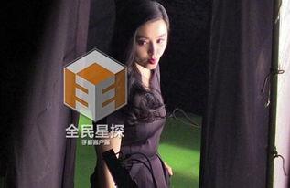 范冰冰带李晨回青岛疑订婚房 小腹微凸似有孕