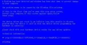 怎么解决电脑蓝屏问题?