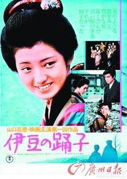 三浦友和与山口百惠庆结婚31年 出自传讲述夫妻情 3