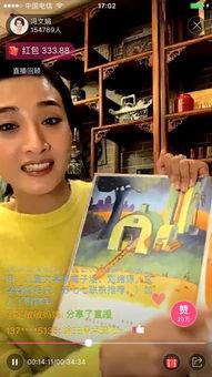 ...冯文娟做客大V直播,在线讲故事助力为爱朗读