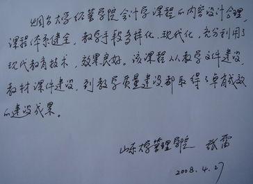 【校园指南】上海海洋大学校内打印篇