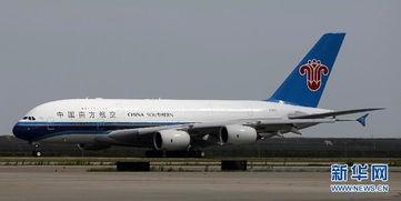 ...A380客机(航班号CZ6000)由北京飞抵上海浦东国际机场(10月27...