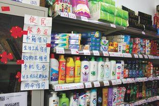 成都设公益慈善超市 定期开展各类志愿公益活动居民