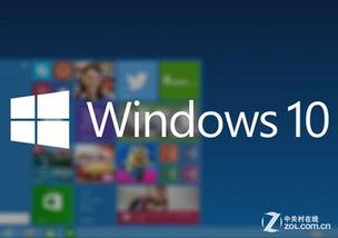 ...研发新工具方便企业PC升Windows10