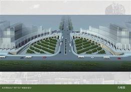 北京西站下沉广场明年春运可用 不直通候车室
