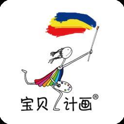 ...最新版中文更新时间:2018-10-19绘本宝app是一款专门为儿童绘画...
