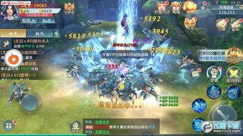 剑舞龙吟最新版下载 剑舞龙吟手机版2.8.0下载 飞翔下载