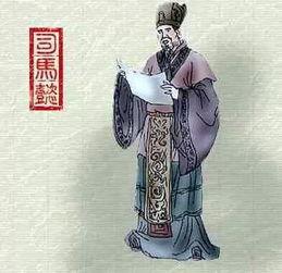 马懿   西晋高祖宣皇帝司马懿(179-251),字仲达,汉族,河内郡温...