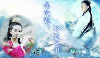 刘立宏一笔字剪纸教程 四字祝福语 华陀再世横版