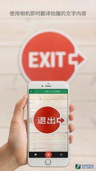 谷歌在线翻译怎么用