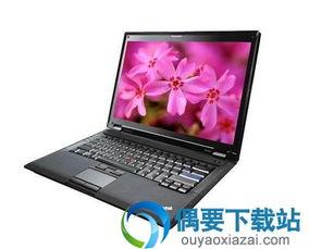 联想sl400无线网卡驱动 win7 XP