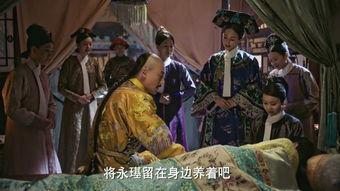 清朝最可怜的嫡皇子,名字被如懿喊错