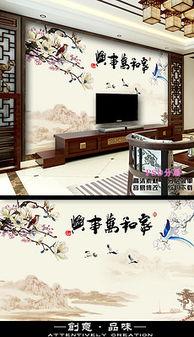 中式电视背景墙玉兰花图片 中式电视背景墙玉兰花素材下载 我图网
