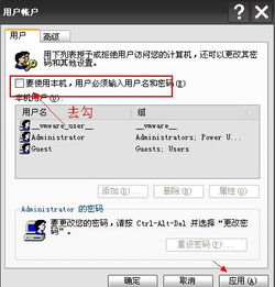 sosonini登录-登陆界面 搜搜 问问 高手