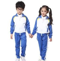 ...4新款双检健康小学生校服-上海新款 上海新款价格 上海新款厂家