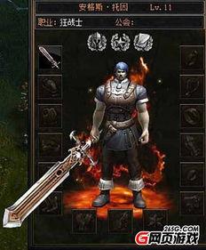 暗黑之神狂战士职业详细攻略