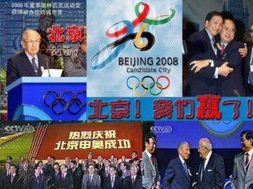 如何查看奥运奖牌榜?