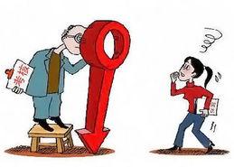 女性在找工作时容易遇到歧视.(图片来源:资料图)-镇江招聘网推...