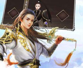 武极仙尊下载v1.0安卓版 西西安卓游戏