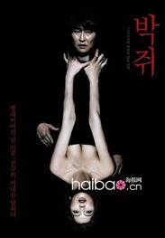 海报网电影推荐 4月21日 近期上档的日韩电影特辑,人气偶像们的热血...