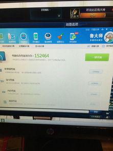 ...我GTX750显卡玩LOL才60的FPS人家都100多,是我显示屏不行么,...